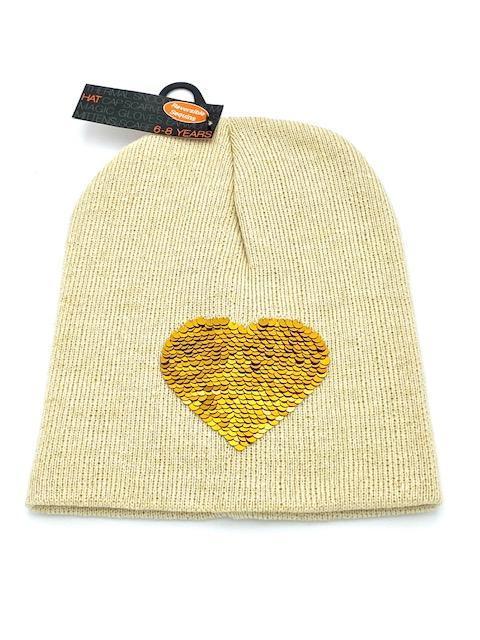Gold Heart Brown (Ηλικία: 3-8 ετών)