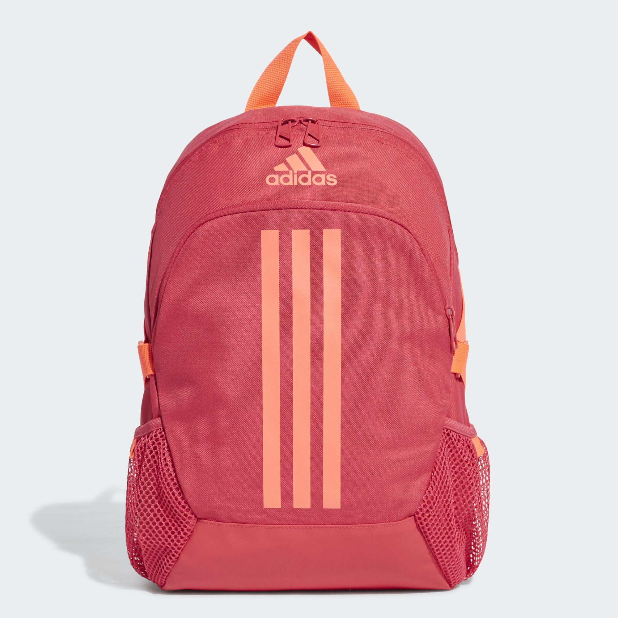Adidas POWER 5 BACKPACK SMALL_POWER PINK / SIGNAL PINK