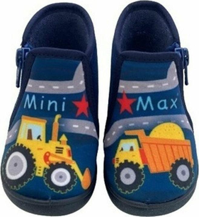 Mini Max Road Yellow (No 23-28)